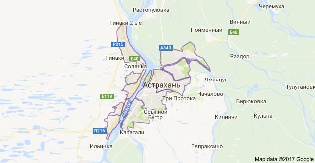 город Астрахань и Астраханская область
