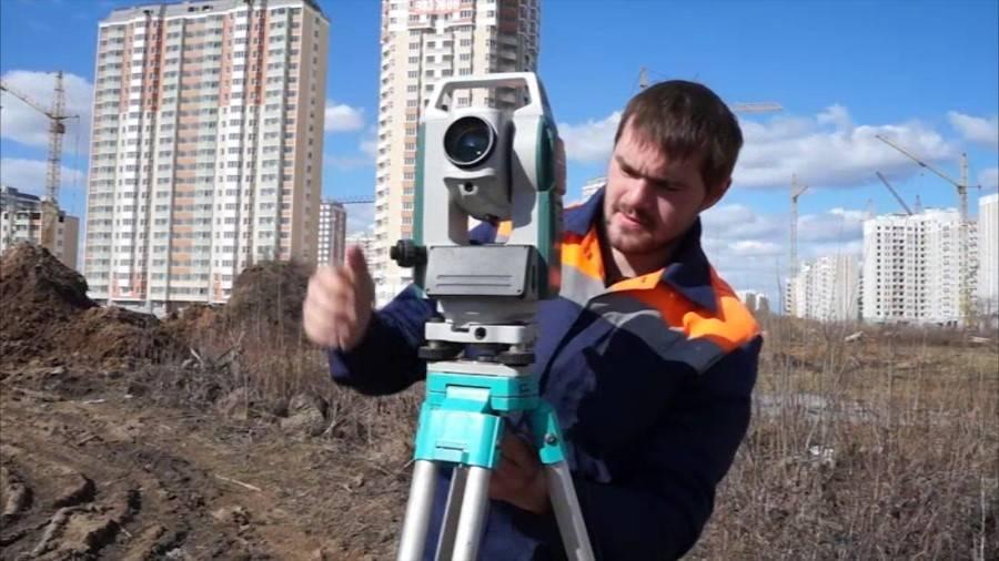 Заказать геодезическую съемку: цель подобной работы и особенности ее выполнения