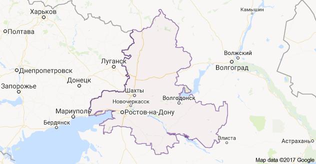 город Ростов-на-Дону и Ростовская область