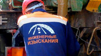 Проведение инженерные геологических изысканий в Бронницах