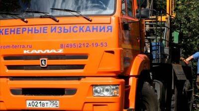 Инженерные геологические изыскания в Ивантеевке