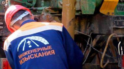 Проведение инженерные геологических изысканий в Котельниках