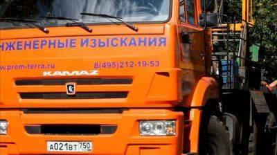 Проведение инженерные геологических изысканий в Красноармейске