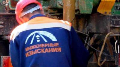 Проведение инженерные геологических изысканий в Лосино-Петровском