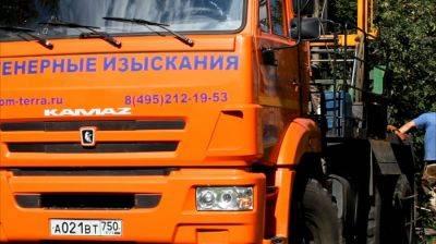 Инженерные геологические изыскания в Жуковском