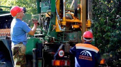 Инженерные изыскания в Электростали