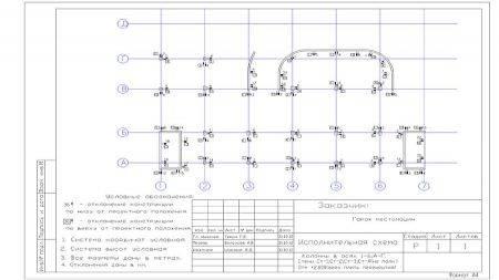 Контрольная схема со стенами, балками и колоннами