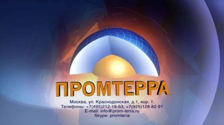 Исследование местности в геодезии - Промтерра