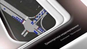 Моделирование транспортных процессов