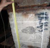 Обследование и обмеры для подготовки реконструкции зданий
