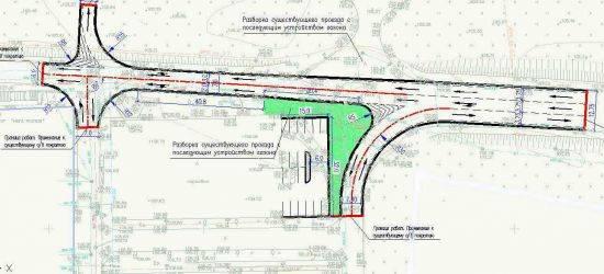 Разработка проектов автомобильных дорог