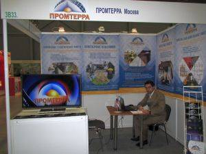 Межевание земли на выставке в городе Пермь