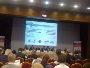 Инженерные изыскания в рамках конференции