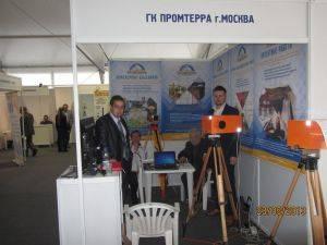 Лазерная система на выставке в Уфе