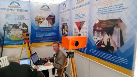 Инженерно-геодезические измерения лазером
