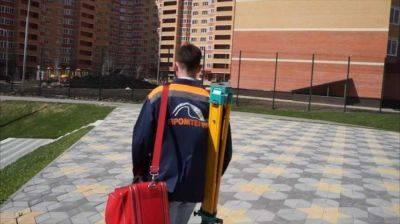 Топосъемка в городе Красноармейск