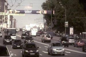 Учет транспортного движения на улицах Москвы