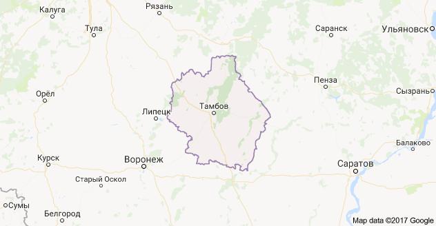 город Тамбов и Тамбовская область
